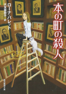 Japanese_Cover